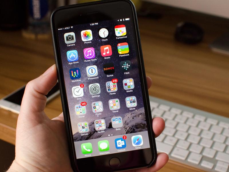 có nên mua iphone 6 plus cũ giá rẻ